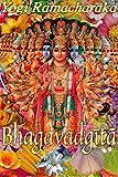 La Bhagavad Gita - Versione dal Sanscrito