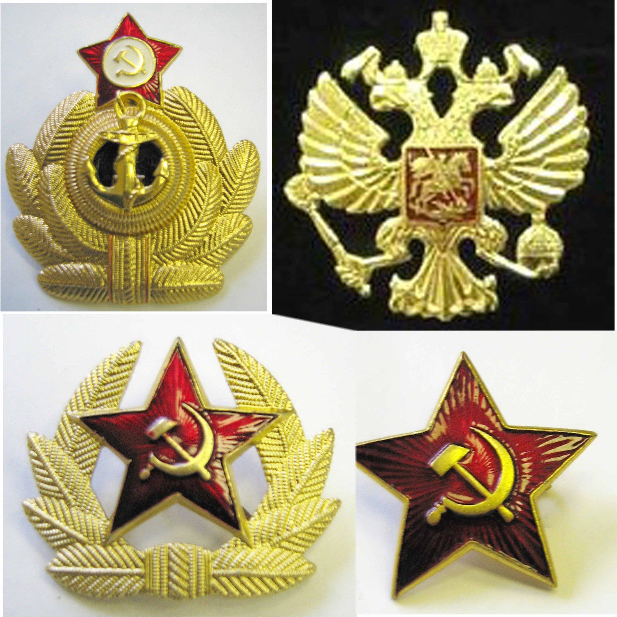 Russian Ussr Soviet 5 Badge Set Soviet Army, Soviet Eagle, 2 Smaller Red Stars, Anchor