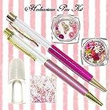 手作り材料セット ハーバリウムペン【2本作成】 (ピンク)