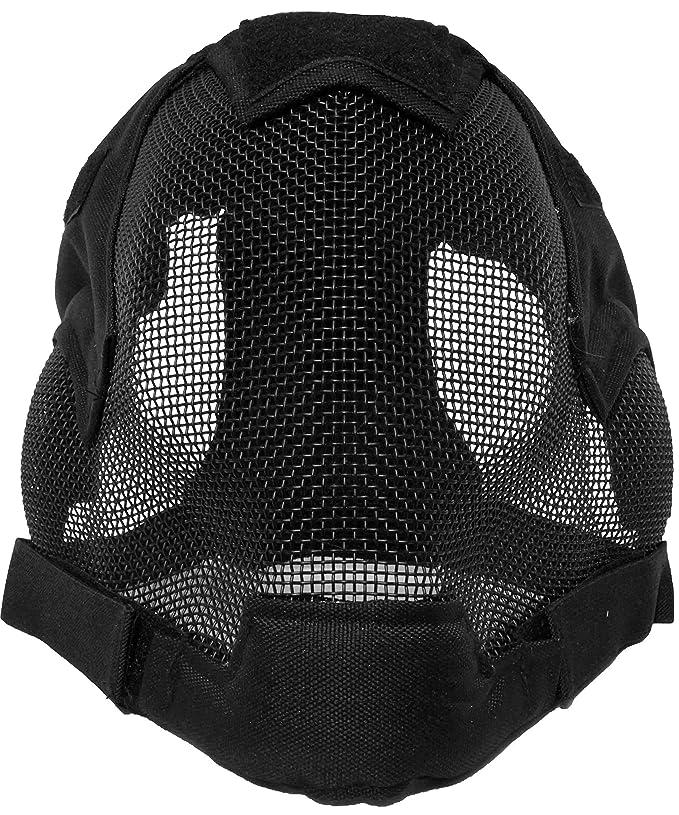 Almohadillas de calidad Full Face máscara de esgrima BB Airsoft malla máscara MA19, negro: Amazon.es: Deportes y aire libre