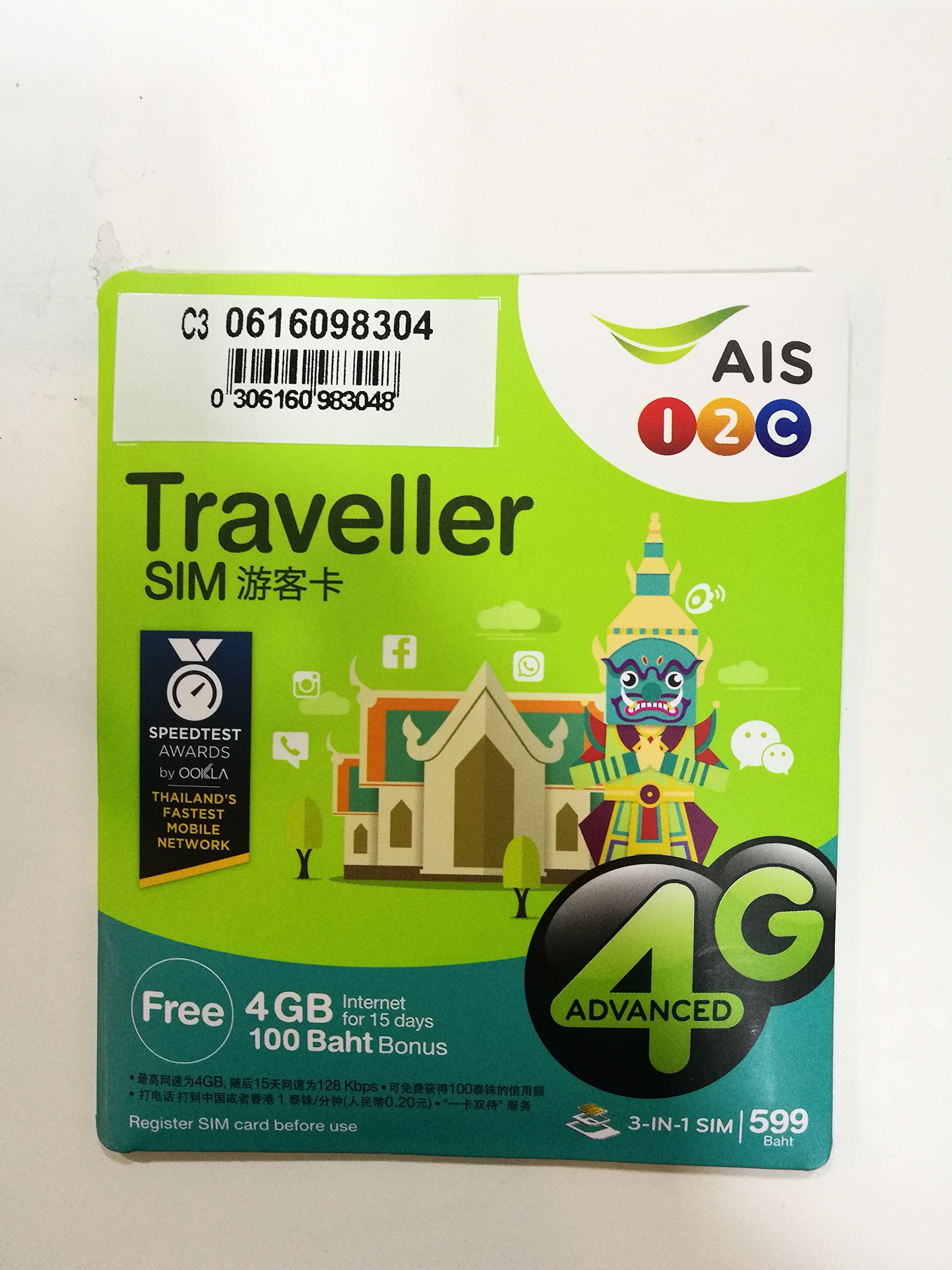 AIS Thailand Traveller SIM cards 6 GB non-stop internet for 15 days by AIS
