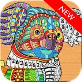Coloring Education For Kids - Coloring By Number