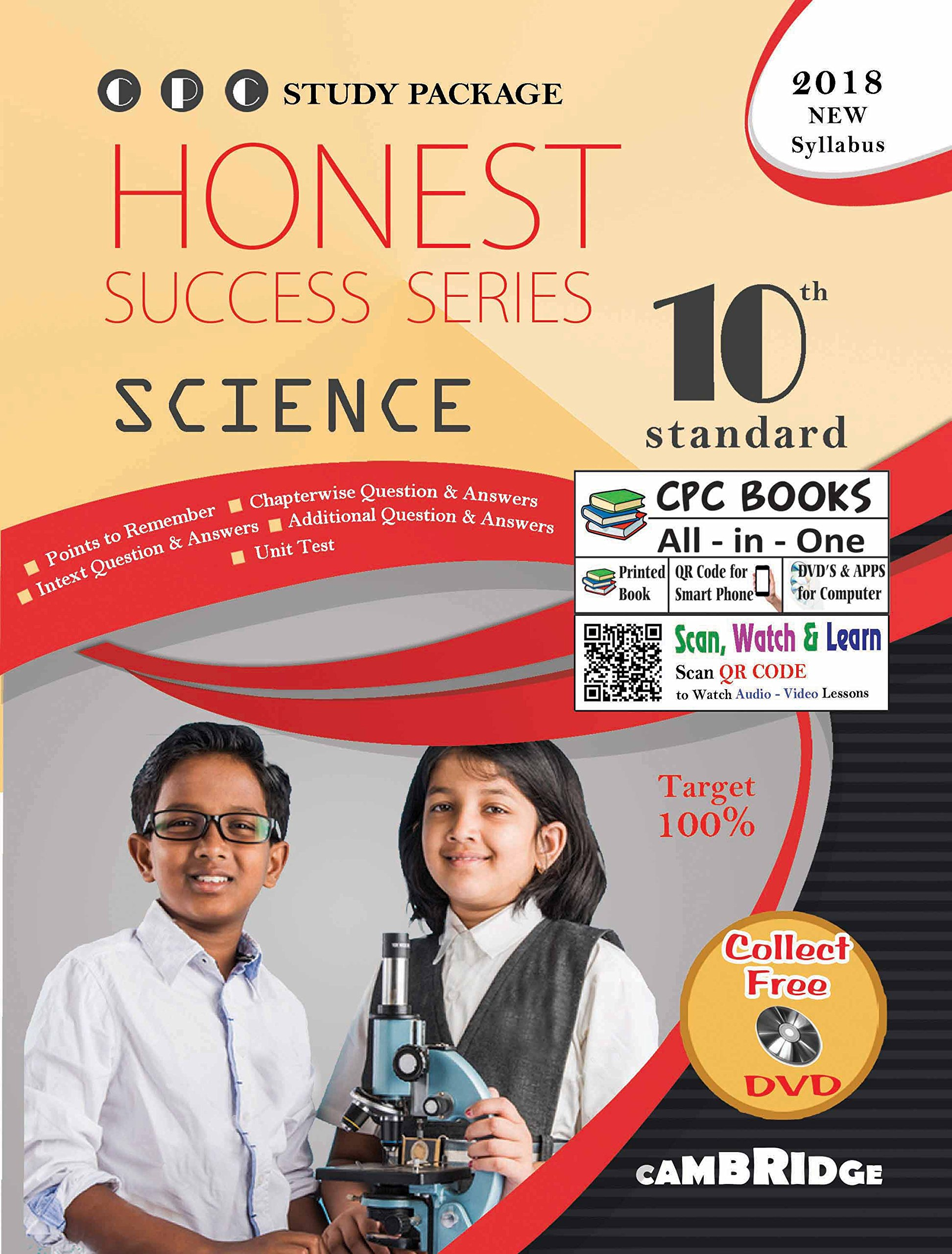 Amazon in: Buy CPC 10TH HONEST SUCCESS SERIES SCIENCE