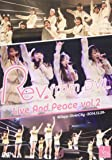 Rev.from DVL LIVE And Peace vol.2 @Zepp DiverCity -2014.12.29- [DVD]
