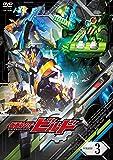 仮面ライダービルド VOL.3 [DVD]