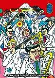 叶えた夢に火をつけて燃やす LIVE IN KYOTO 2016.4.14」&「トーキョースカジャンボリー2016.8.6」 [DVD]