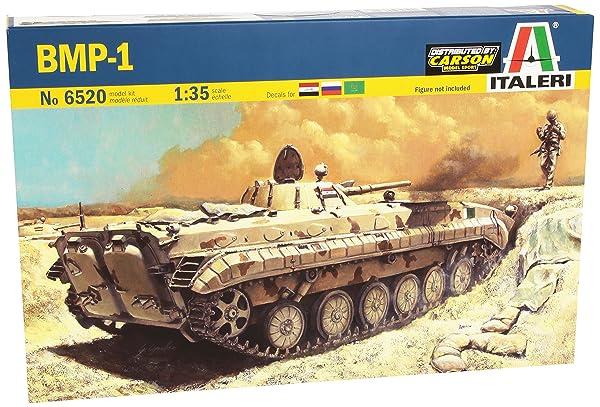 タミヤ イタレリ 1/35 ミリタリーシリーズ No.6520 ソビエト 歩兵戦闘車 BMP-1 38520 プラモデル
