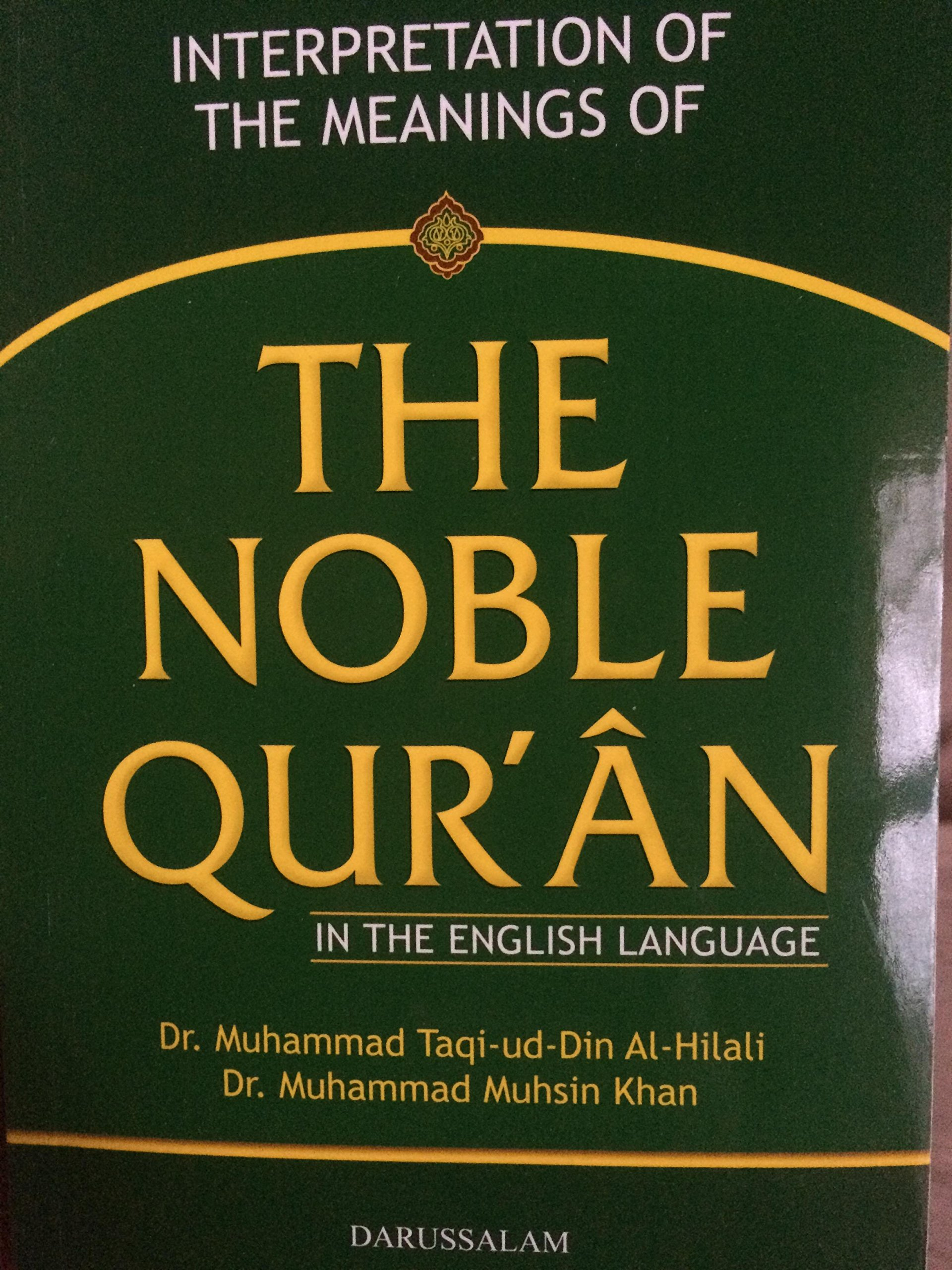 Download Interpretation Of The Meanings Of The Noble Quran InThe English Language ebook