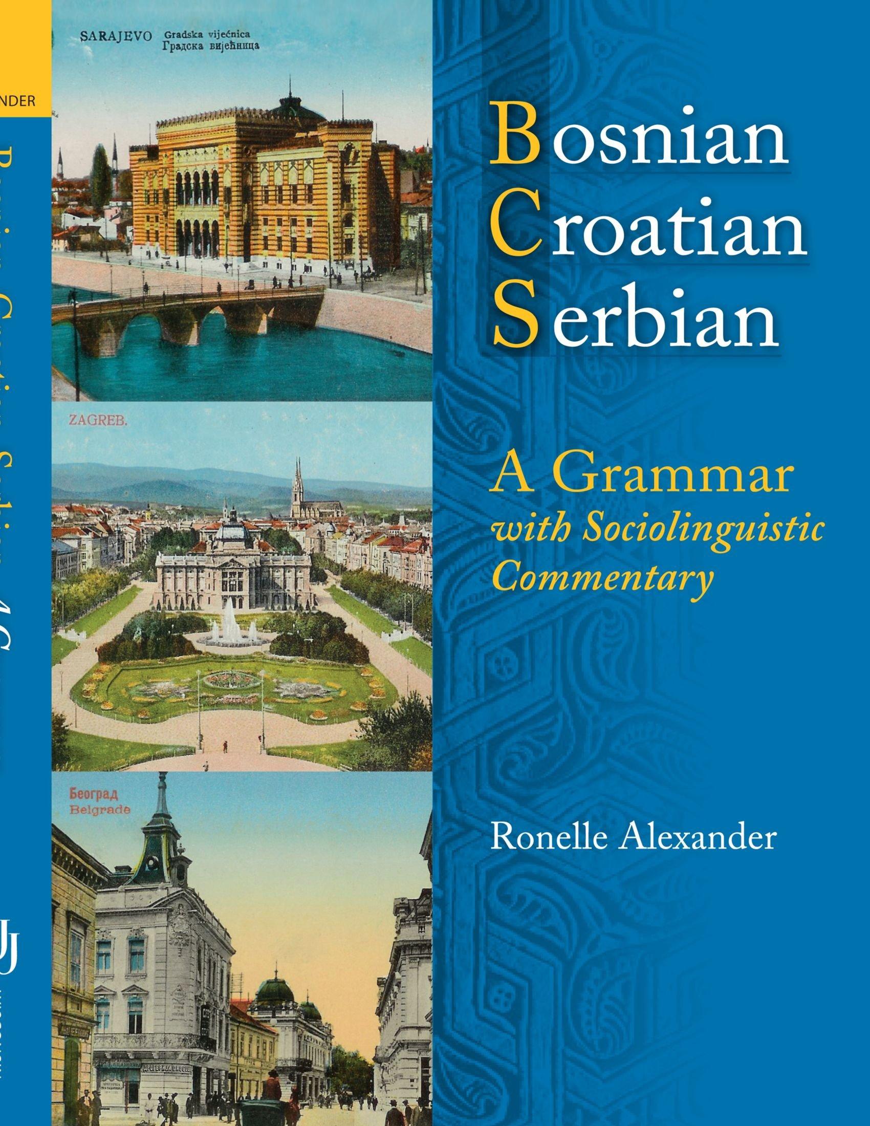 Complete Language Training Course Disc Learn to Speak SERBO-CROATIAN SERBIAN