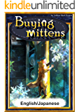 Buying mittens 【English/Japanese versions】 (KiiroitoriBooks Book 1) (English Edition)