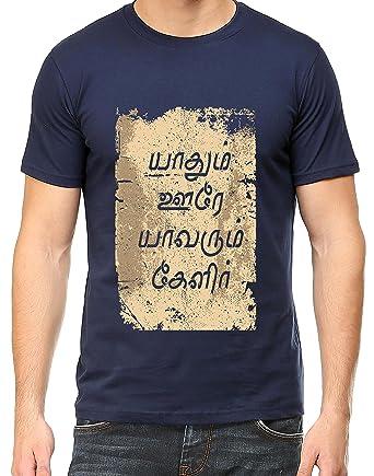 20f059db0 Tee Talkies yaathum oore yaavarum kelir T Shirt for Mens Premium Cotton  Tamil Printed Mens T