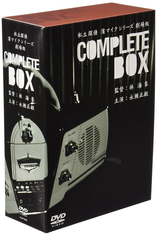 シール健全黒SHINYA TSUKAMOTO Blu-ray  SOLID  COLLECTION 「ヴィタール」 ニューHDマスター