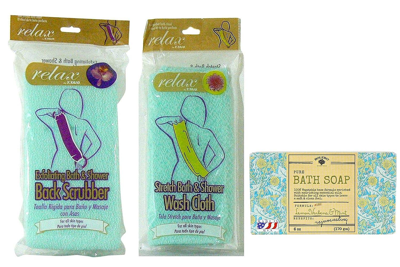 Amazon.com : Bath/Shower Wash Cloth, Back Scrubber, Soap Bundle - 3pc (Blue) : Beauty