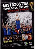Official Film of the 2006 FIFA World Cup, The [DVD] [Region 2] (English audio. English subtitles)