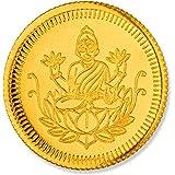 Joyalukkas BIS Hallmarked 2 grams 22k (916) Yellow Gold Precious Coin