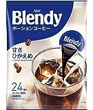 AGF ブレンディポーションコーヒー 甘さひかえめ 24個
