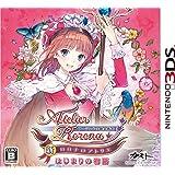 新・ロロナのアトリエ はじまりの物語 ~アーランドの錬金術士~ - 3DS