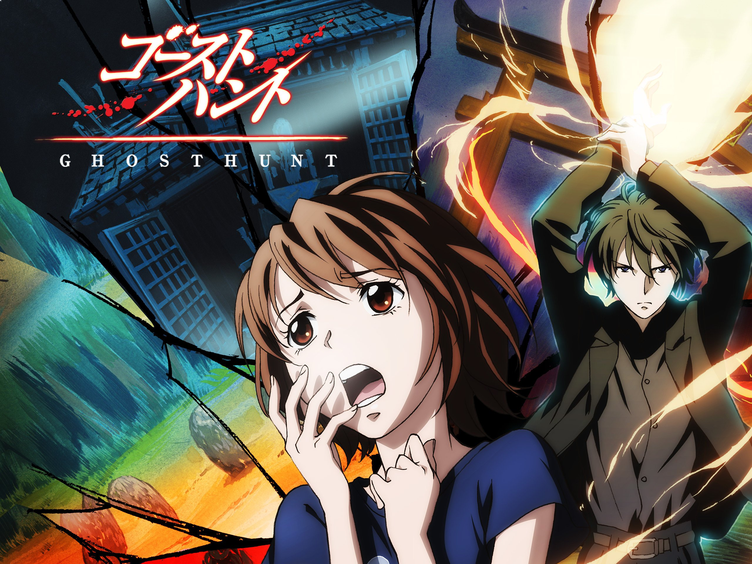 watch ghost hunt anime online free
