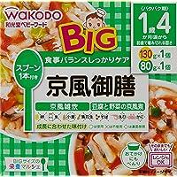 Wakodo Kyoto Style Rice Porridge And Kyoto Style Simmered 'Tofu' And Vegatables, 210G