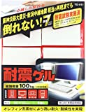 エレコム 耐震ゲル 転倒防止 耐荷重 100kg(4枚使用) TG-011