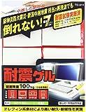 ELECOM 耐震グッズ TG-011