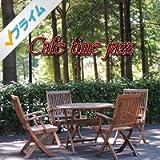 イライラ 混乱を沈める アスペルガー症候群のためのサブリミナル1 「Cafe time jazz」