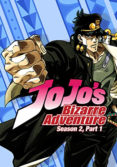 Amazon Com Jojo S Bizarre Adventure Season 2 Part 1