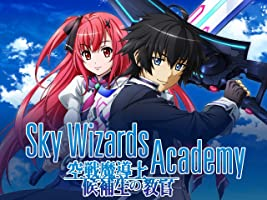Sky Wizards Academy  (Original Japanese Version)