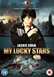 My Lucky Stars [DVD]