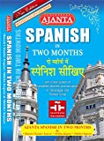 Ajanta Spanish in Two Months through the medium of Hindi-English