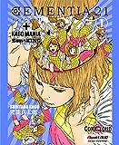 ディメンシャ 21 Vol.1 (日本語のみ)