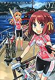 南鎌倉高校女子自転車部(7) (コミックブレイド)