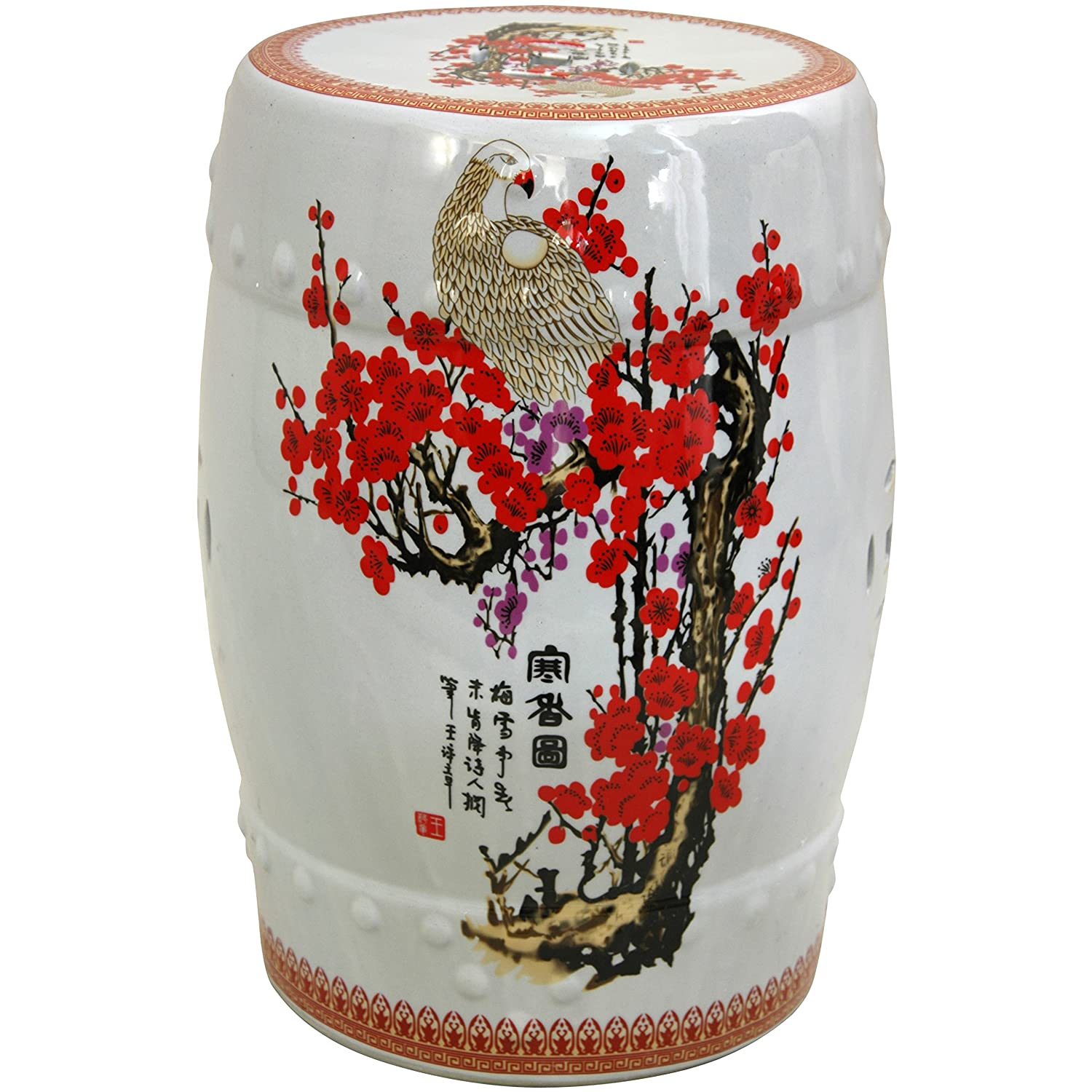 "Oriental Furniture 18"" Cherry Blossom Porcelain Garden Stool"