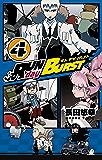 RUN day BURST 4巻 (デジタル版ガンガンコミックス)