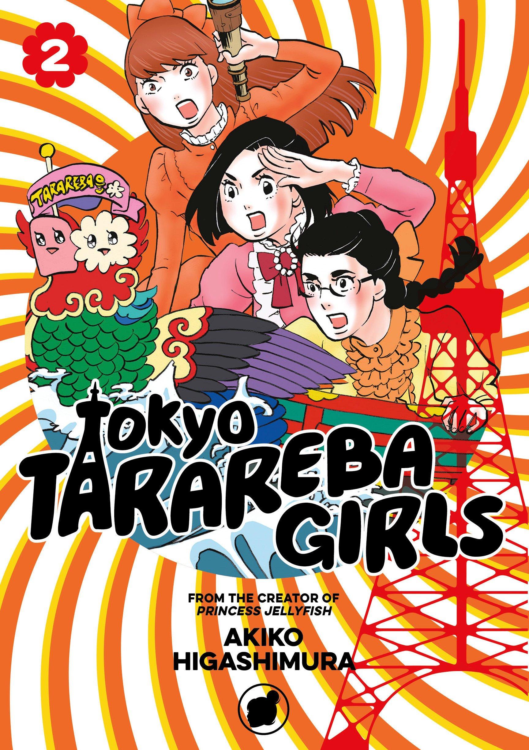 Tokyo Tarareba Girls 2: Akiko Higashimura: 9781632366863: Amazon.com: Books