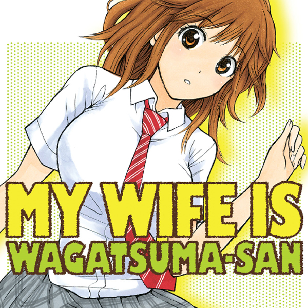 My Wife is Wagatsuma-san (Issues) (13 Book Series)