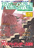 Role&Roll Vol.159