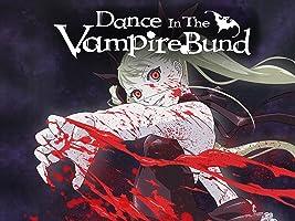 Dance in the Vampire Bund - Vol. 1