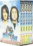 明星★学園 BOX II [DVD]