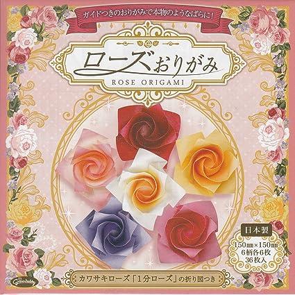 Amazon.com: Showa Grimm Rose Origami - Papel de 9 x 9 ...