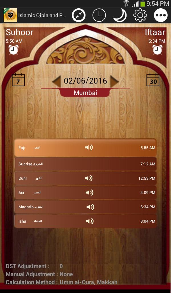 Muslim Prayer Times Free أوقات الصلاة Ramadan Time