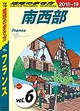 地球の歩き方 A06 フランス 2018-2019 【分冊】 6 南西部 フランス分冊版