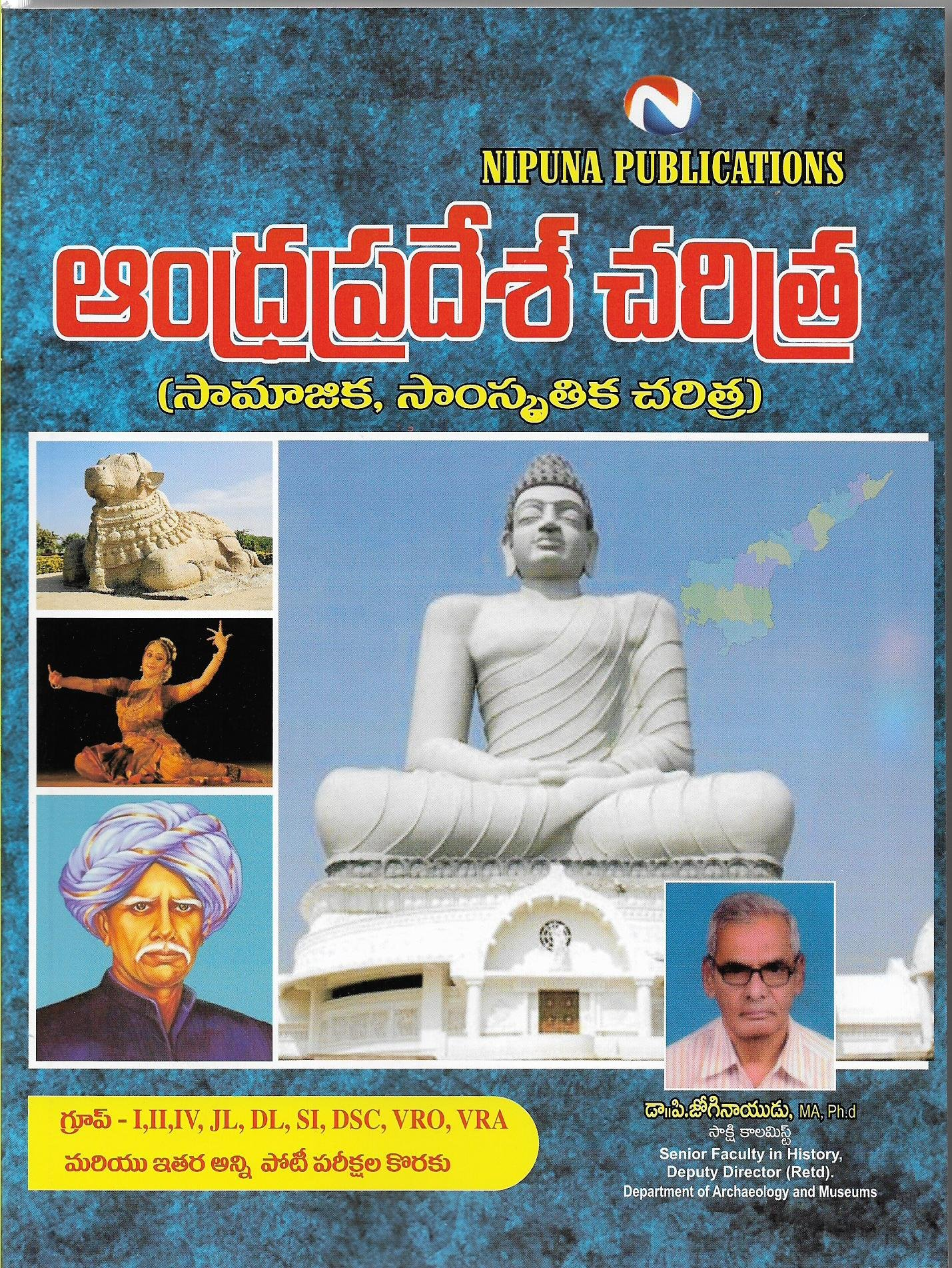 Buy Social-Cultural History of Andhrs Pradesh [ TELUGU MEDIUM ] Book ...