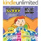 "I don't want to sleep (English - Japanese) (Japanese Edition): ""ぼくは ねたくない"" : Bilingual:English - Japanese: バイリンガル: 英語 - 日本語 ("