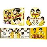 金メダル男 プレミアム・エディション [Blu-ray]