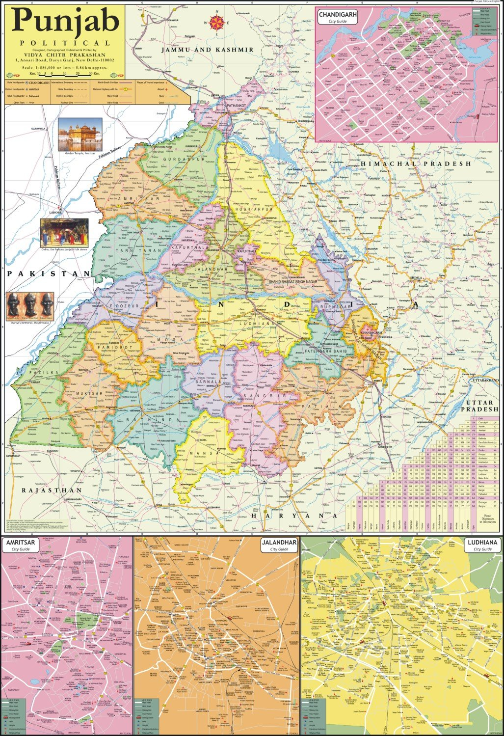 Buy Uttarakhand Map Book Online at Low Prices in India