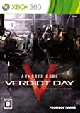 ARMORED CORE VERDICT DAY(アーマード・コア ヴァーディクトデイ)(通常版) - Xbox360