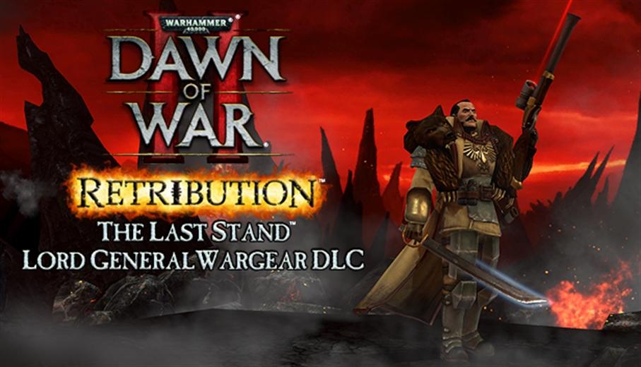 Warhammer 40,000 : Dawn of War II - Retribution - Lord General Wargear DLC [Online Game - 2 Generals