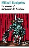 Le roman de monsieur de Molière