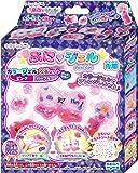 キラデコアート ぷにジェル 別売カラージェル ピンク/パープル PGR-07